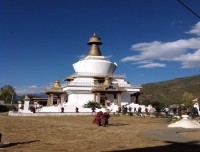 Bhutan Tour and Trek